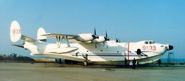 Largest amphibious aircraft built by China