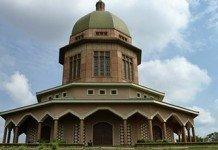Bahai Temple Kampala