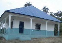 Dawha-Centre-Erio-Ekiti