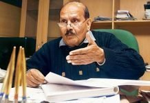 EPCA Chairperson, Bhure Lal