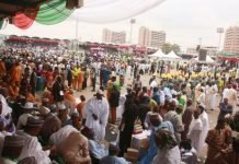 PDP Convention 2017