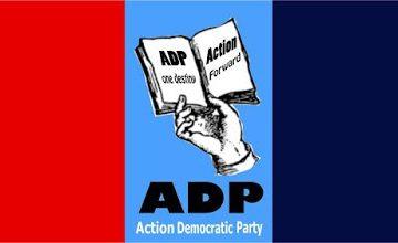 ADP logo candidate