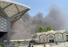 Fire strikes Saudi high-speed train station