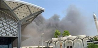 Fire strikes Saudi high-speed train station